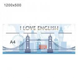 """Стенд """"Я люблю английский"""""""