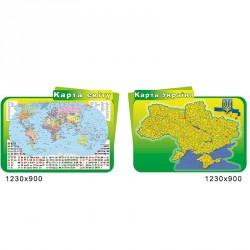Стенд в кабинет географии - карта мира и Украины