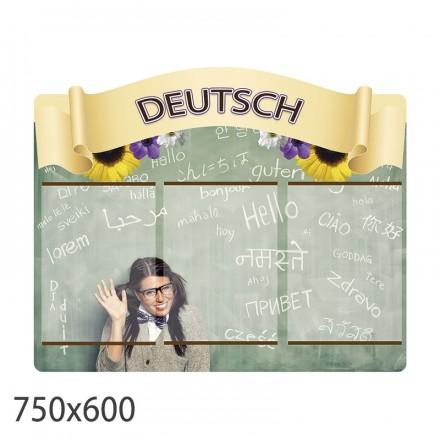 Стенд немецкий язык 1484