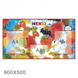 """Стенд меню для столовой """"ягоды,фрукты"""""""