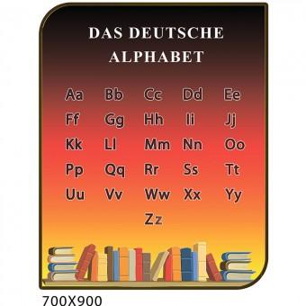 Алфавит немецкий