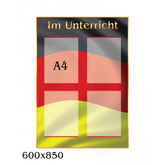Cтенд немецкий язык 1382