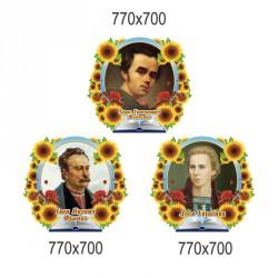 Комлекс портреты