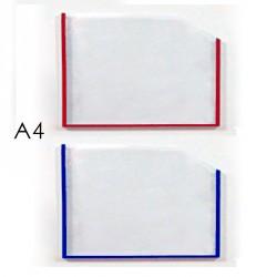 карманы А4 горизонтальные