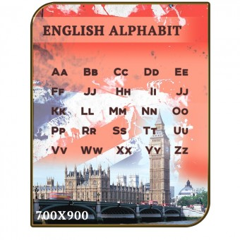 английский алфавит, флаг