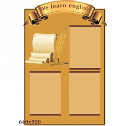 "Стенд в кабинет английского языка ""We learn english"""