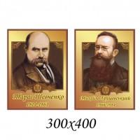 Портреты известных людей