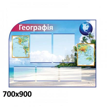 Стенд по географии
